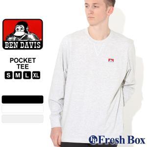 ベンデイビス Tシャツ 長袖 クルーネック ヘビーウェイト ポケット メンズ 大きいサイズ USAモデル ブランド BEN DAVIS ロンT 長袖Tシャツ ポケT アメカジ f-box