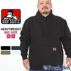 [ビッグサイズ] ベンデイビス パーカー プルオーバー 裏起毛 ヘビーウェイト メンズ 大きいサイズ USAモデル|ブランド BEN DAVIS|スウェット 防寒 アメカジ|f-box