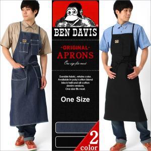 ベンデイビス エプロン デニム メンズ 大きいサイズ USAモデル ブランド BEN DAVIS アメカジ 作業着 作業服 男性用 f-box