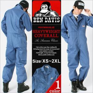 【アウトレット】ベンデイビス つなぎ 長袖 無地 メンズ 大きいサイズ USAモデル ブランド BEN DAVIS アメカジ 作業着 作業服 f-box