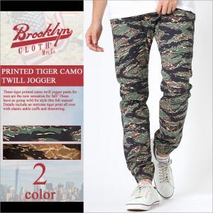 BROOKLYN CLOTH (ブルックリンクロス) ジョガーパンツ 迷彩 ストレッチ 大きいサイズ メンズ|f-box
