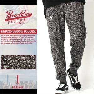 ブルックリンクロス ジョガーパンツ ヘンリボーン メンズ 裏起毛|大きいサイズ USAモデル ブランド BROOKLYN CLOTH|ストリート|f-box