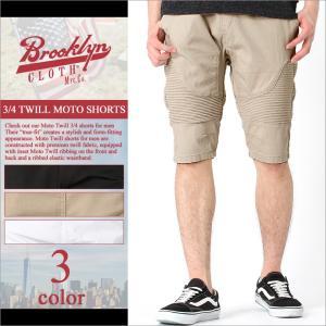 ブルックリンクロス (BROOKLYN CLOTH) ハーフパンツ メンズ ストリート バイカー ファッション ショートパンツ|f-box