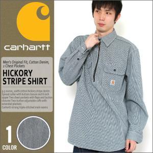 カーハート (Carhartt) シャツ 長袖 メンズ 大きいサイズ メンズ 長袖シャツ ストライプ ハーフジップシャツ メンズ ワークシャツ f-box