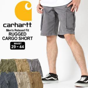 カーハート ハーフパンツ 膝上 カーゴ ウォッシュ加工 メンズ 大きいサイズ 100277 USAモデル│ブランド カーゴパンツ アメカジ|f-box