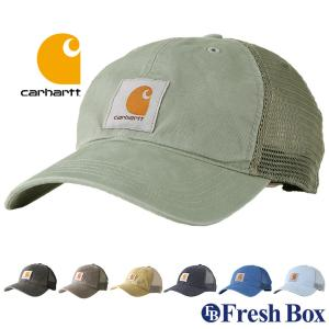 カーハート メッシュキャップ メンズ レディース 100286 USAモデル|ブランド Carhartt|帽子 キャップ サイズ調整可能|BUFFALO CAP|f-box