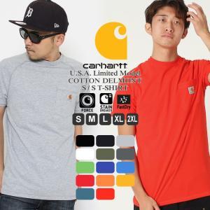 カーハート Tシャツ 半袖 ポケット ラグラン メンズ 5.75oz 大きいサイズ 100410 USAモデル│ブランド 半袖Tシャツ アメカジ 無地|f-box