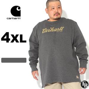 【BIGサイズ】 Carhartt カーハート ロンT メンズ サーマル 長袖 大きいサイズ メンズ 長袖tシャツ (USAモデル) f-box