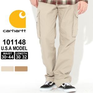 カーハート カーゴパンツ リップストップ メンズ 大きいサイズ 101148 USAモデル|ブランド Carhartt|f-box