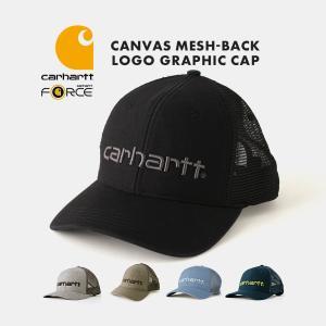 カーハート メッシュキャップ メンズ レディース 101195 USAモデル|ブランド Carhartt|帽子 キャップ サイズ調整可能|DUNMORE CAP|f-box