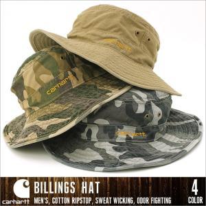 Carhartt カーハート キャップ メンズ 大きいサイズ 帽子 キャップ ブーニーハット ジャングルハット ミリタリー 無地 迷彩|f-box