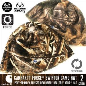 カーハート (Carhartt) キャップ メンズ ニットキャップ リバーシブル ニットキャップ ビーニー 迷彩 ニットキャップ ニット帽 メンズ 帽子|f-box