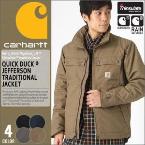 カーハート ジャケット メンズ トラディショナルジャケット 大きいサイズ 101492 USAモデル│ブランド ワークジャケット カバーオール|f-box