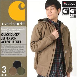 カーハート ジャケット メンズ アクティブジャケット 大きいサイズ 101493 USAモデル│ブランド ワークジャケット カバーオール 撥水 防寒|f-box