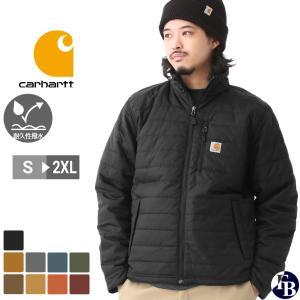 カーハート ジャケット 中綿 メンズ ギリアムジャケット 大きいサイズ 102208 USAモデル|ブランド Carhartt|f-box