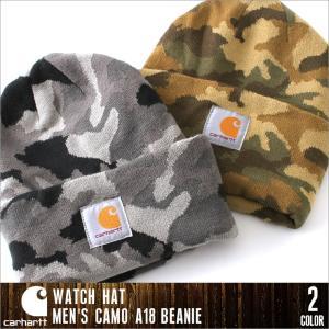 Carhartt カーハート キャップ ニット メンズ 迷彩 迷彩柄 ニットキャップ 帽子 ニットキャップ ニット帽 メンズ 大きいサイズ carhartt ニット帽|f-box