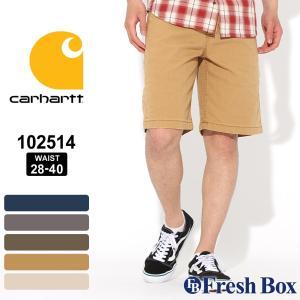 カーハート ハーフパンツ メンズ 大きいサイズ 102514 USAモデル|ブランド Carhartt|ショートパンツ 作業着 作業服 アメカジ|f-box