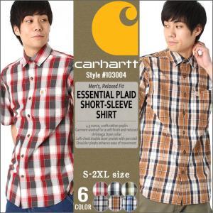 カーハート シャツ 半袖 チェック メンズ 大きいサイズ 103004 USAモデル│ブランド カジュアルシャツ 半袖シャツ アメカジ (clearance)|f-box