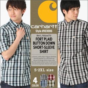 カーハート シャツ 半袖 ボタンダウン チェック メンズ 大きいサイズ 103006 USAモデル│ブランド カジュアルシャツ 半袖シャツ アメカジ (clearance)|f-box
