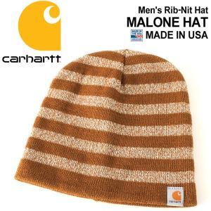 カーハート 帽子 ニット帽 ボーダー マローンハット メンズ レディース 103257 USAモデル│ブランド ニットキャップ ビーニー|アメカジ|f-box