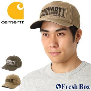 カーハート キャップ メンズ レディース 103270 USAモデル|ブランド Carhartt|帽子 サイズ調整可能|f-box