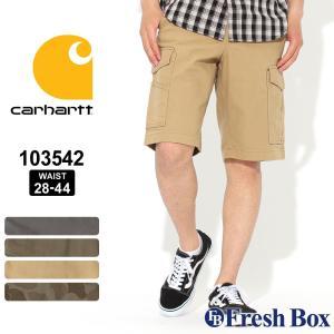 カーハート ハーフパンツ カーゴ メンズ 大きいサイズ 103542 USAモデル|ブランド Carhartt|カーゴショーツ 作業着 作業服 アメカジ|f-box
