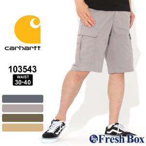 カーハート ハーフパンツ カーゴ リップストップ メンズ 大きいサイズ 103543 USAモデル|ブランド Carhartt|カーゴショーツ 作業着 作業服 アメカジ|f-box