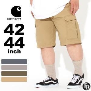 [ビッグサイズ] カーハート ハーフパンツ カーゴ リップストップ メンズ 大きいサイズ 103543 USAモデル|ブランド Carhartt|カーゴショーツ 作業着 作業服|f-box