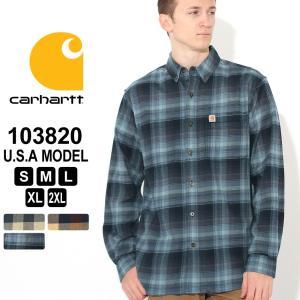 カーハート シャツ 長袖 チェック柄 ボタンダウン メンズ 大きいサイズ 103820 USAモデル|ブランド Carhartt (clearance)|f-box
