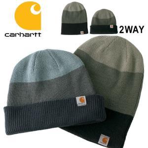 カーハート 帽子 ニット帽 メンズ レディース 103879 USAモデル|ブランド Carhartt|f-box