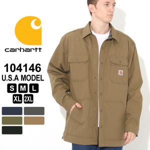 カーハート シャツジャケット メンズ 大きいサイズ 104146 USAモデル│ブランド Carhartt|f-box