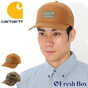 カーハート キャップ ラギッドフレックスストレッチ メンズ レディース 104189 USAモデル|ブランド Carhartt|帽子 サイズ調整可能|f-box