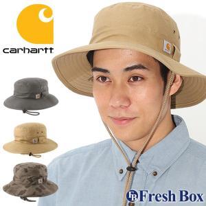 カーハート サファリハット 紐付き ラギッドフレックスストレッチ メンズ レディース 104191 USAモデル|ブランド Carhartt|帽子 ブーニーハット アウトドア|f-box