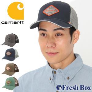 カーハート メッシュキャップ メンズ レディース 104335 USAモデル|ブランド Carhartt|帽子 キャップ サイズ調整可能|f-box