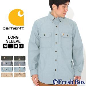 カーハート シャツ 長袖 ボタンダウン ポケット 無地 シャンブレー メンズ 104368 USAモデル|ブランド Carhartt|長袖シャツ アメカジ|f-box