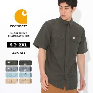 カーハート シャツ 半袖 ボタンダウン ポケット 無地 シャンブレー メンズ 104369 USAモデル|ブランド Carhartt|半袖シャツ アメカジ|f-box