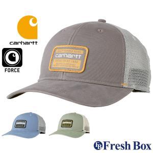 カーハート メッシュキャップ メンズ レディース 104723 CANVAS MESH-BACK CAP|Carhartt 帽子 キャップ メッシュ ブランド [carhartt-104723] (USAモデル)|f-box
