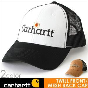 カーハート Carhartt キャップ 帽子 メンズ メッシュキャップ|f-box