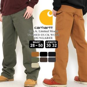 カーハート パンツ ペインターパンツ B11 ウォッシュド ダック ワークパンツ メンズ 大きいサイズ|作業着 作業服 ウォッシュ加工 USAモデル [ビッグサイズ]|f-box