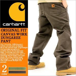 カーハート/Carhartt/カーハート/ペインターパンツ/メンズ/大きいサイズ/ワークパンツ/ペインターパンツ/デニム/アメアジ/ブランド|f-box