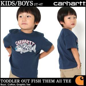 [キッズ] カーハート Tシャツ 半袖 USAモデル ボーイズ│ブランド 半袖Tシャツ ロゴ|f-box