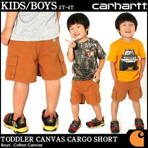 [キッズ] カーハート ハーフパンツ USAモデル ボーイズ│ブランド ショートパンツ 半ズボン ロゴ|f-box