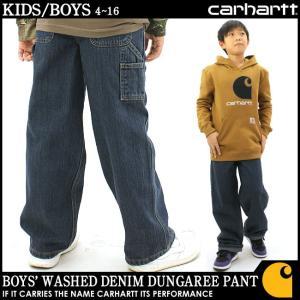 [キッズ] カーハート ペインターパンツ デニム USAモデル ボーイズ│ブランド ズボン ジーンズ デニムパンツ|f-box