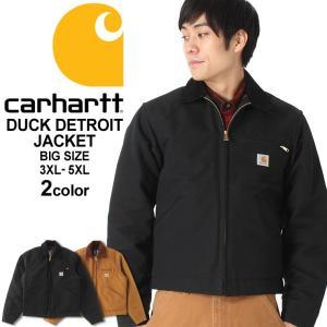 [ビッグサイズ] カーハート ジャケット メンズ ダックデトロイトジャケット 大きいサイズ j001 USAモデル│ブランド ワークジャケット|f-box