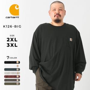 [ビッグサイズ] カーハート ロンT ポケット メンズ Tシャツ 長袖 6.75oz 大きいサイズ k126 USAモデル│ブランド 長袖Tシャツ アメカジ|f-box