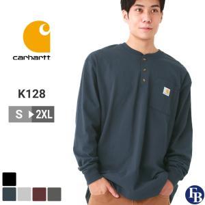 カーハート ロンT ポケット ヘンリーネック メンズ Tシャツ 長袖 6.75oz 大きいサイズ k128 USAモデル│ブランド 長袖Tシャツ アメカジ|f-box