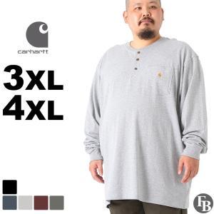 [ビッグサイズ] カーハート ロンT ポケット ヘンリーネック メンズ Tシャツ 長袖 6.75oz 大きいサイズ k128 USAモデル│ブランド 長袖Tシャツ|f-box