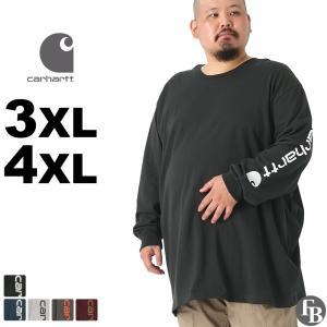 [ビッグサイズ] カーハート ロンT 袖ロゴ メンズ Tシャツ 長袖 6.75oz 大きいサイズ k231 USAモデル│ブランド 長袖Tシャツ アメカジ|f-box