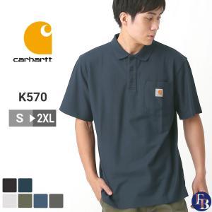 カーハート ポロシャツ 半袖 ポケット付き メンズ 大きいサイズ K570|ブランド 半袖ポロシャツ 作業着 作業服 アメカジ USAモデル|f-box