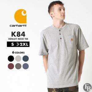 カーハート Tシャツ 半袖 ポケット ヘンリーネック メンズ 6.75oz 大きいサイズ k84 USAモデル│ブランド 半袖Tシャツ アメカジ|f-box